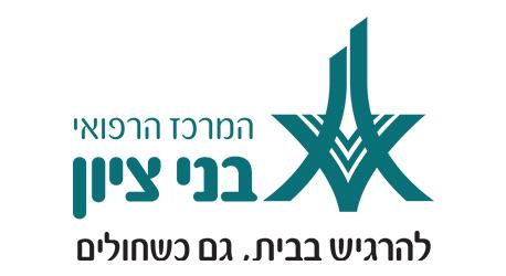 לוגו המרכז הרפואי בני-ציון