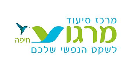 לוגו מרכז סיעוד מרגו