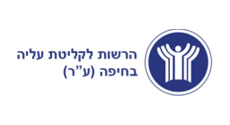 לוגו הרשות לקליטת עליה