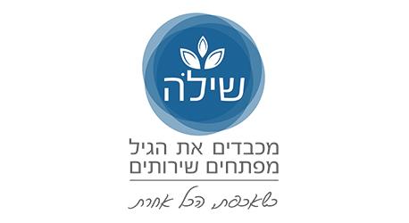 לוגו שילה